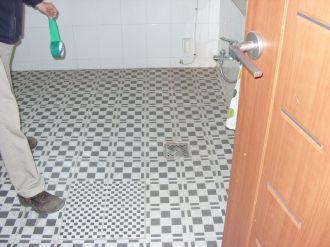 투게더(욕실방수)