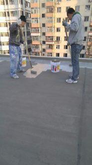 메딕 옥상방수